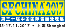 Fantastic debut 2017 International Surface Treatment Exhibition (SF CHINA)